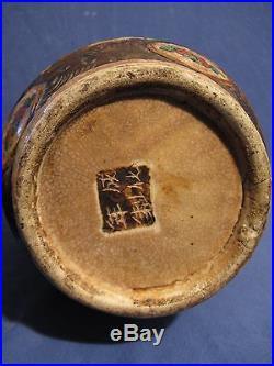 Ancienne paire de vases Nankin porcelaine et bronze XIX siècle signés en dessous
