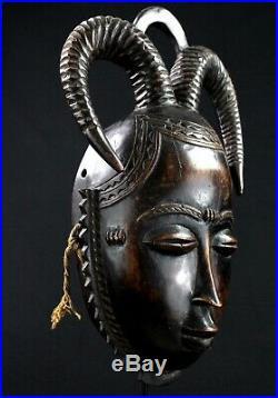 Art Africain Arte Africana Masque Yaouré Yauré Yohoure African Mask 37 Cms