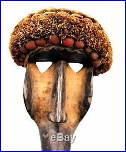 Art Africain Masque Dan Mahou Arte Africano Africana African Maske 50 Cms