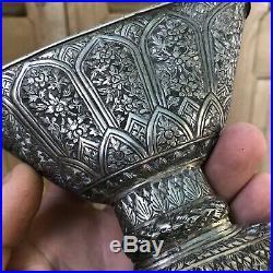 Art Islamique Argent Massif Ancien Islam Iran Perse Turquie Silver Arabic