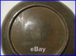 Brule-parfum bronze incrustations de métal cavaliers marque Xuande 19éme