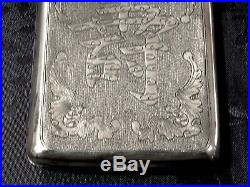 CHINESE EXPORT SILVER CIGARETTE CASE ARGENT MASSIF CHINE DRAGON 115g