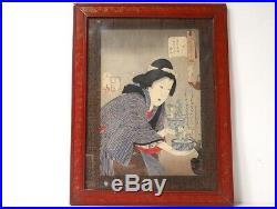 Estampe japonaise Ukiyo-e femme oiran Bonsaï cerisier signée XIXème siècle