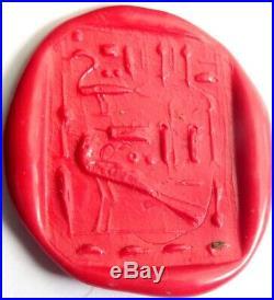 Grand Sceau Cachet Egyptien En Pierre Egypt Ancient Stone Intaglio Seal Matrix