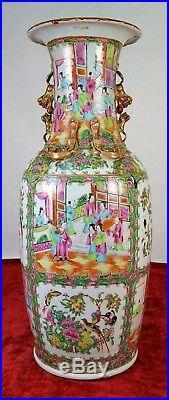 Grand Vase Chinois. Canton En Porcelaine Émaillé. Chine. Fin XIX Siecle
