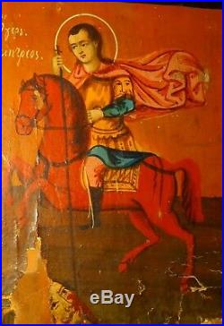 Icone Grecque Deux Tableaux Huile Sur Bois 19° Siecle Greek Painted Icon