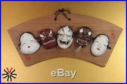 Japanese Noh Mask Set Mini Masukami Kojo Oni Tengu Okame Made In Japan Antique