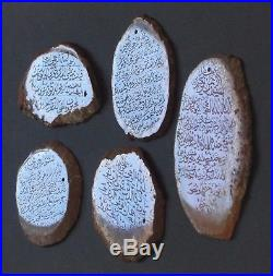 Lot 5 Persian Agate Pure Handmade Carved Manuscrit Quranique Islamic Calligraphy