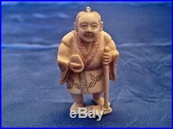 Netsuke polychrome Japon Meiji 1900 signé GYOKUSHI