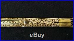 PAIRE DE CISEAUX (DAMASQUINEE OR)DE CALLIGRAPHE TURQUIE XIX° empire OTTOMAN 25cm