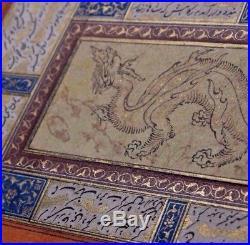 Persian Miniature Islamic Antique Calligraphie Persane / Certificat + Provenance