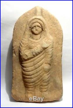 Stele Hellenistique En Marbre 300 Bc Ancient Greek Hellenistic Marble Relief