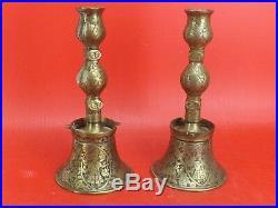 Superbe Paire Bougeoir Bronze Ciselé, Travail Perse, Ottoman, Turc. XIXe siècle
