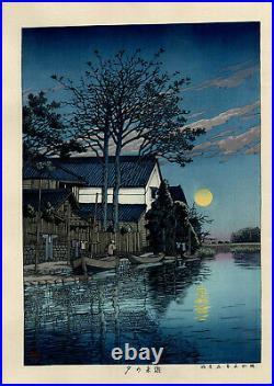 UWEstampe japonaise originale Kawase Hasui 1930 Evening at Itako 17