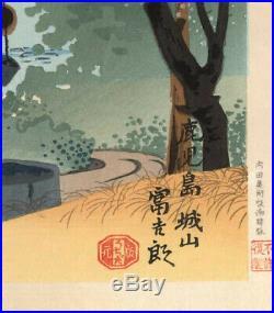 UWEstampe japonaise originale Tomikichiro Tokuriki Kagoshima Shiroyama 65 A14